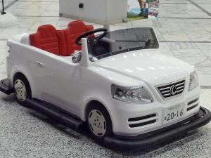 P1040768